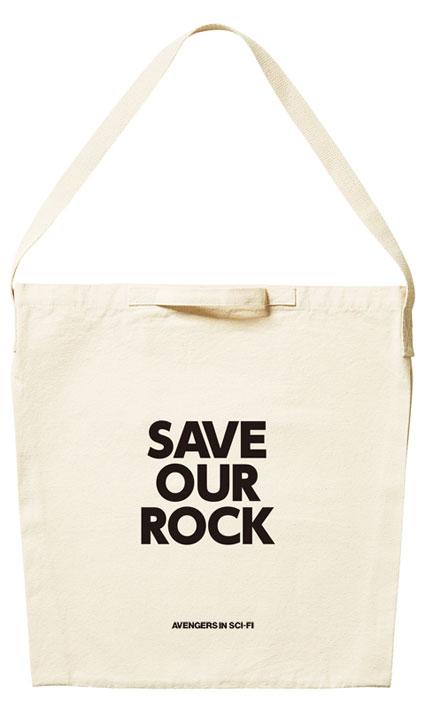 save_bag.jpg